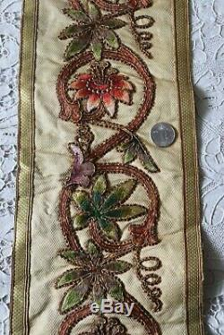 Antique French Silk & Metallic Ecclesiastical Vestment CrossHand Embroidered